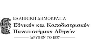 kapodistriako-1